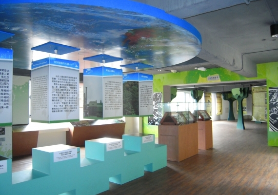 【Nature Education Center】Exhibition Hall